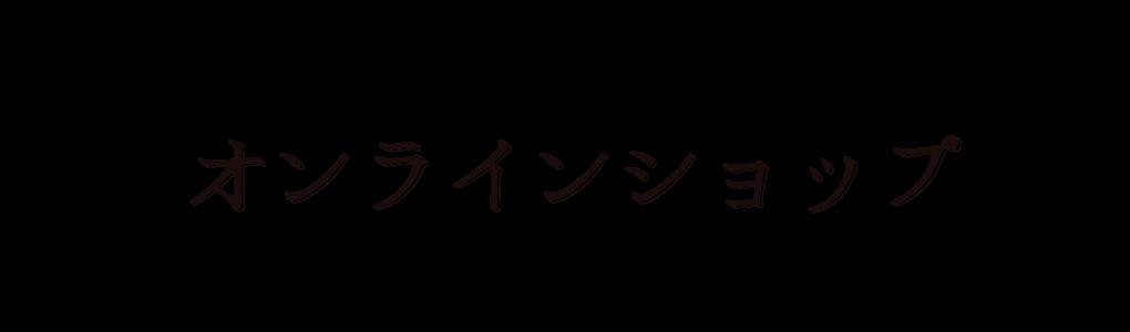 福岡県産ヒノヒカリ通販は溝口農園【送料無料!】